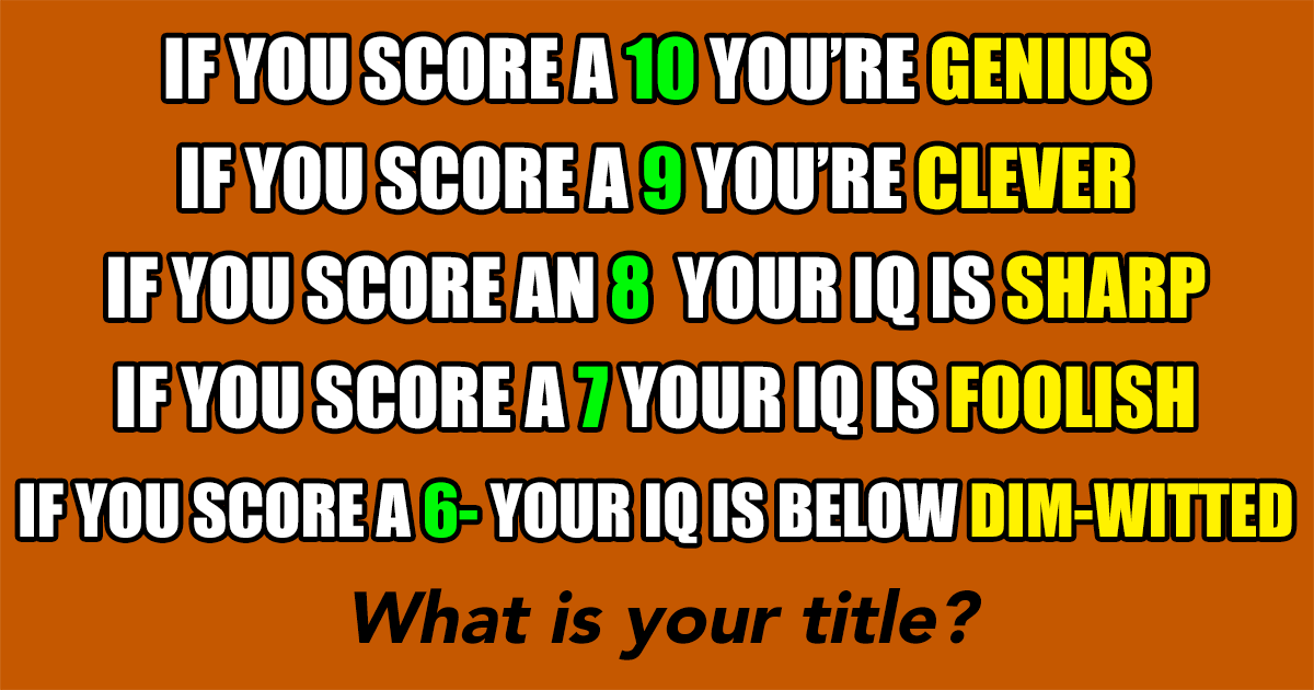 What is your trivia title?